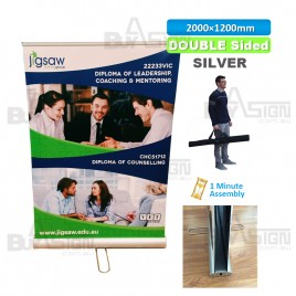 1200x2000mm SILVER, Standard Double Sided Roll Up Banners